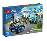 LEGO City Bensinstasjon 60257