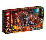 LEGO Ninjago Hodeskallenes fangehull 71717