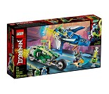 LEGO Ninjago Jay og Lloyds fartsdoninger 71709